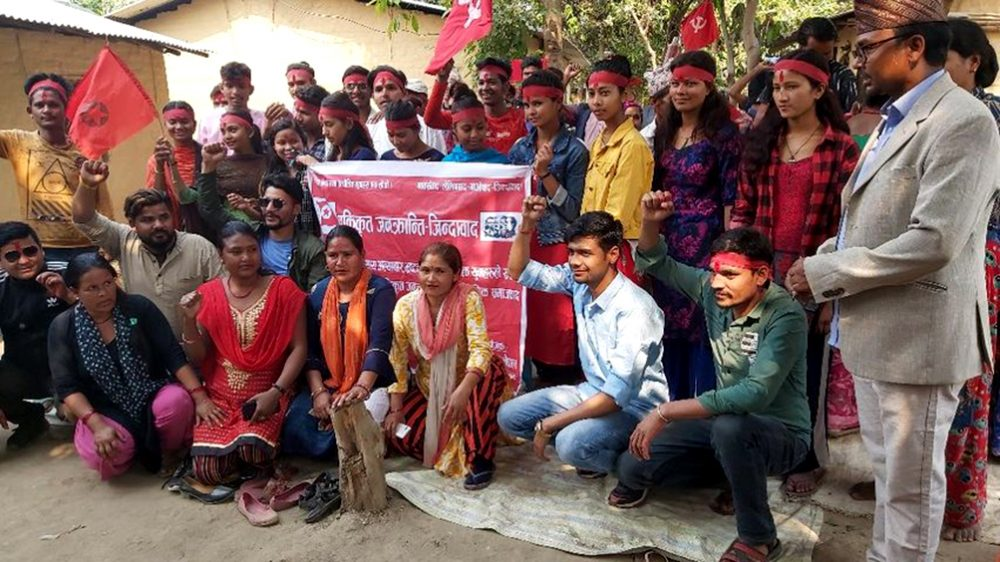 युवा संगठन, नेपाल टिकापुर नगर अध्यक्षमा हिक्मत