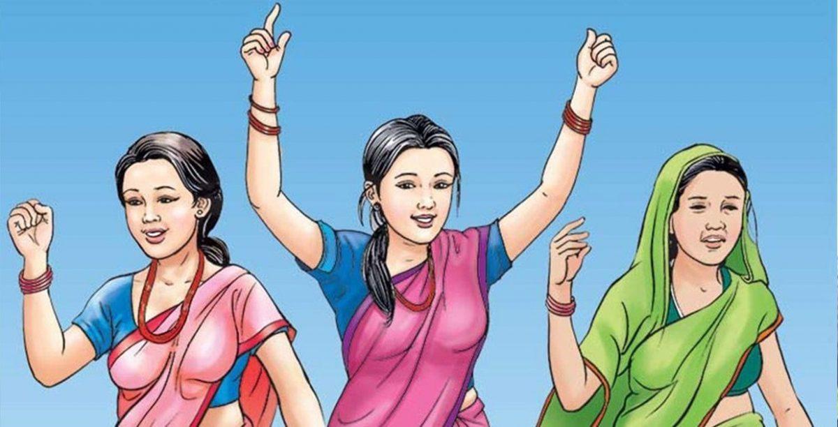 अन्तर्राष्ट्रिय श्रमिक महिला दिवस र यसको सार पक्ष