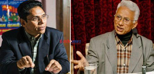 नेपाल कम्युनिस्ट पार्टी र नेकपा (क्रान्तिकारी माओवादी) बीच सैद्धान्तिक विषयमा छलफल