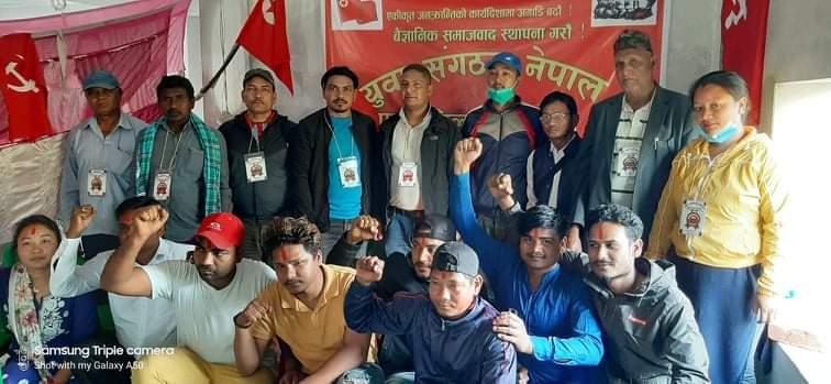 युवा संगठन नेपाल, बारा/पर्सा जिल्लाको सम्मेलन सम्पन्न