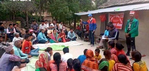 नेकपा कञ्चनपुर जनजागरण अभियानमा