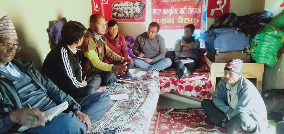 नेकपा रोल्पाको जिल्ला कमिटी बैठक सम्पन्न