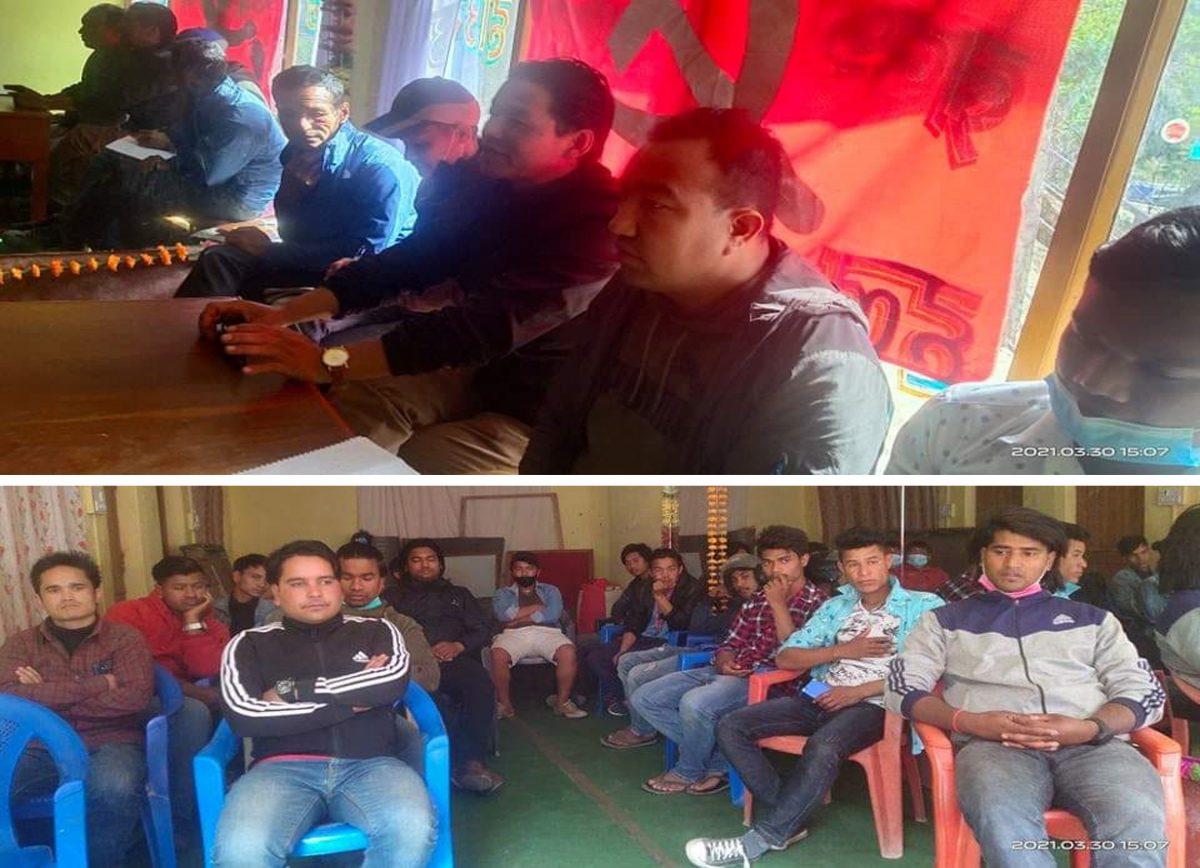 रोल्पा नगर समितिको राजनीतिक वैचारिक प्रशिक्षण सम्पन्न