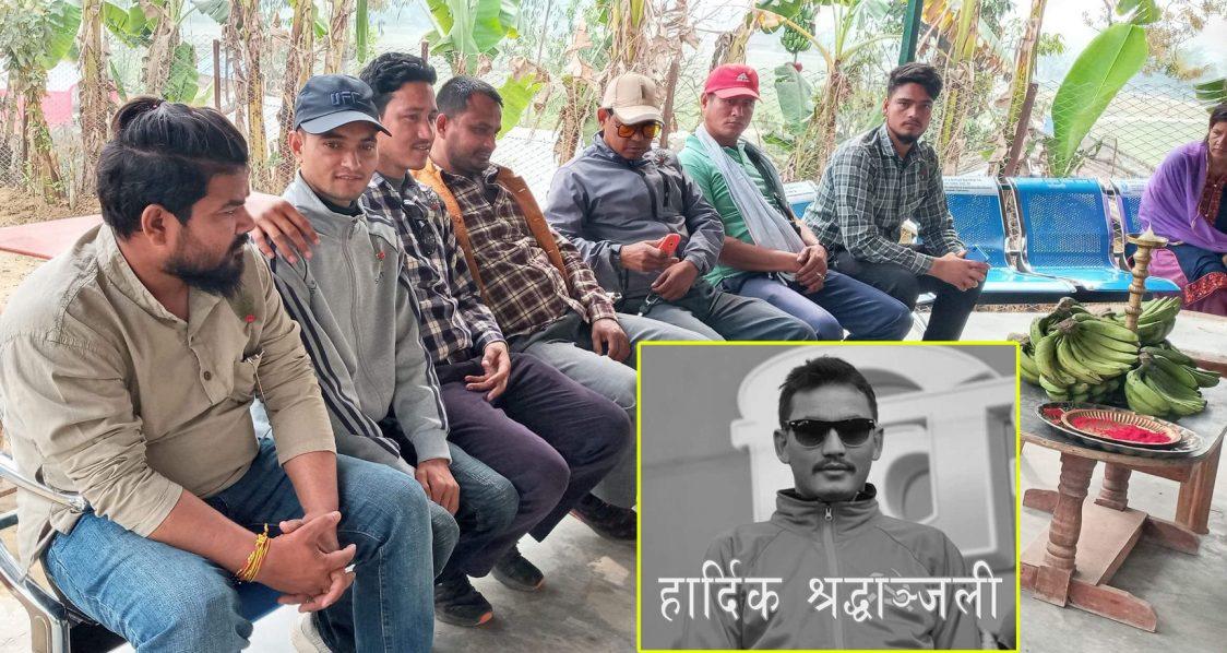 नेकपाद्वारा महान् सहिद प्रज्वलको सम्झनामा बेसाहाराहरुलाई सहयोग