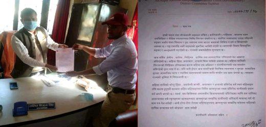 अखिल (क्रान्तिकारी) सुर्खेतले छात्रा सुरक्षाको माग गर्दै बुझायो ज्ञापन पत्र