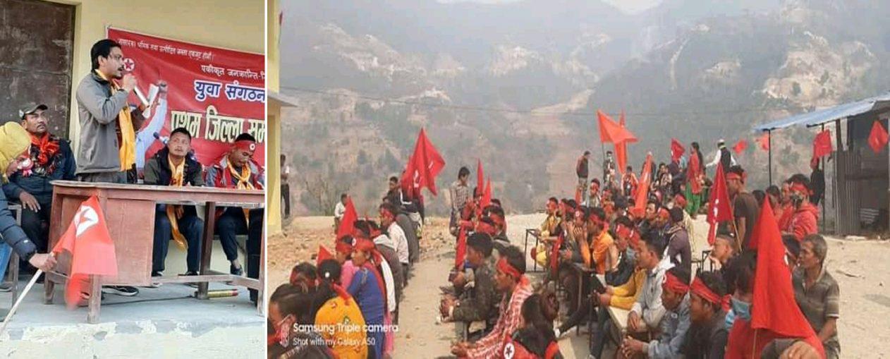 युवा संगठन नेपाल नारायणी ब्युरो अन्तर्गत डि वानको सम्मेलन सम्पन्न