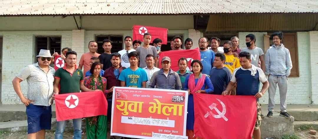 युवा सङ्गठन नेपाल कपिलवस्तुको भेला सम्पन्न