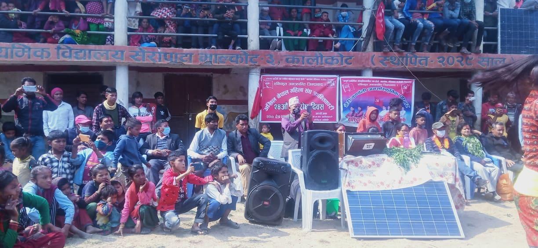 कालीकोटमा अनेमसंघ (क्रान्तिकारी) ले मनायो प्रतिरोध दिवस