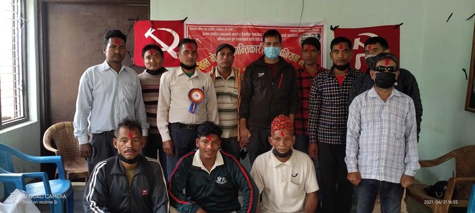 अखिल नेपाल क्रान्तिकारी ट्रेड युनियन महासंघ दाङको भेला सम्पन्न