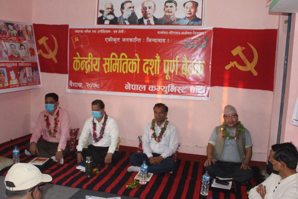 नेपाल कम्युनिस्ट पार्टी केन्द्रीय समितिको बैठक सुरु