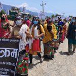 कैलालीको लम्कीमा मुक्त कमलरीको विरोध प्रदर्शन