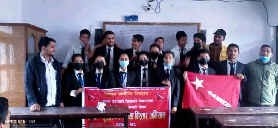 अखिल (क्रान्तिकारी) गुल्मीको संगठन बिस्तार तिब्र रुपमा