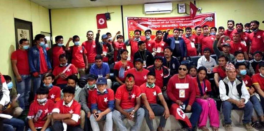 युवा संगठन नेपाल प्युठानको दोस्रो जिल्ला सम्मेलन