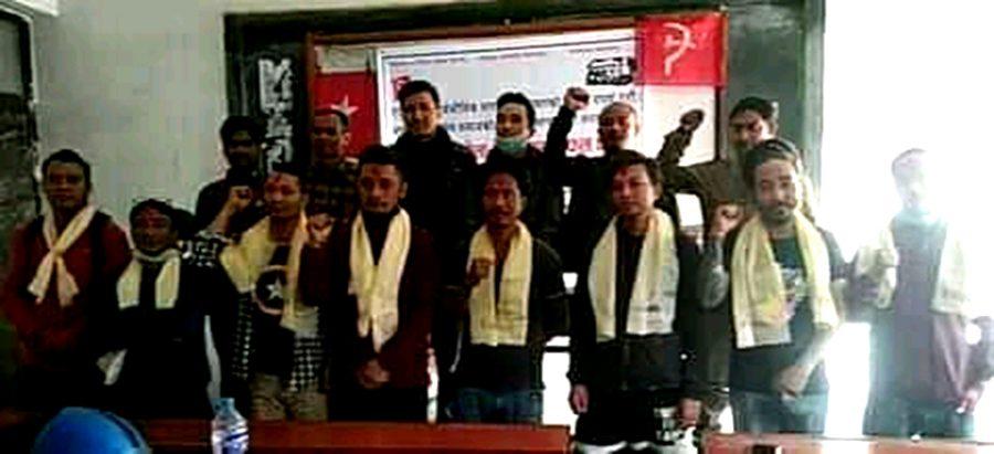युवा संगठन नेपाल, ललितपुर महानगरको भेला सम्पन्न