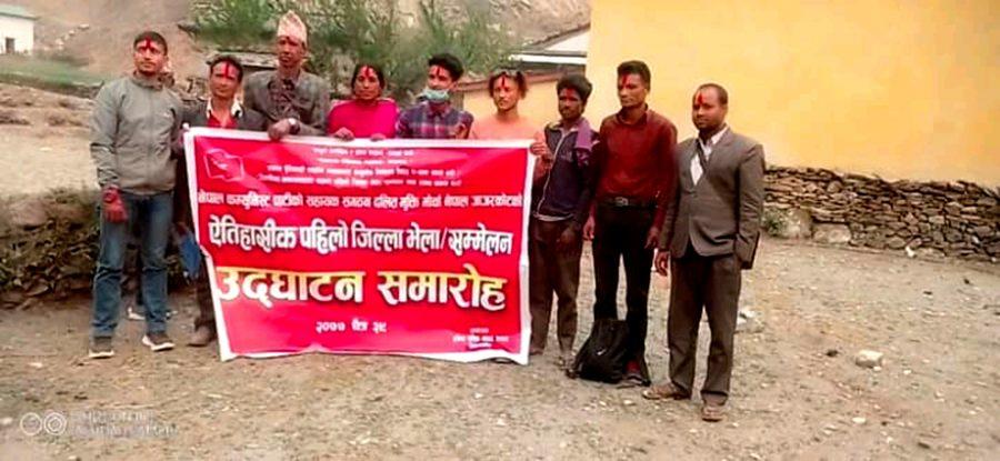 दलित मुक्ति मोर्चा, नेपाल जाजरकोटको अध्यक्षमा ध्रविन्द्र विक
