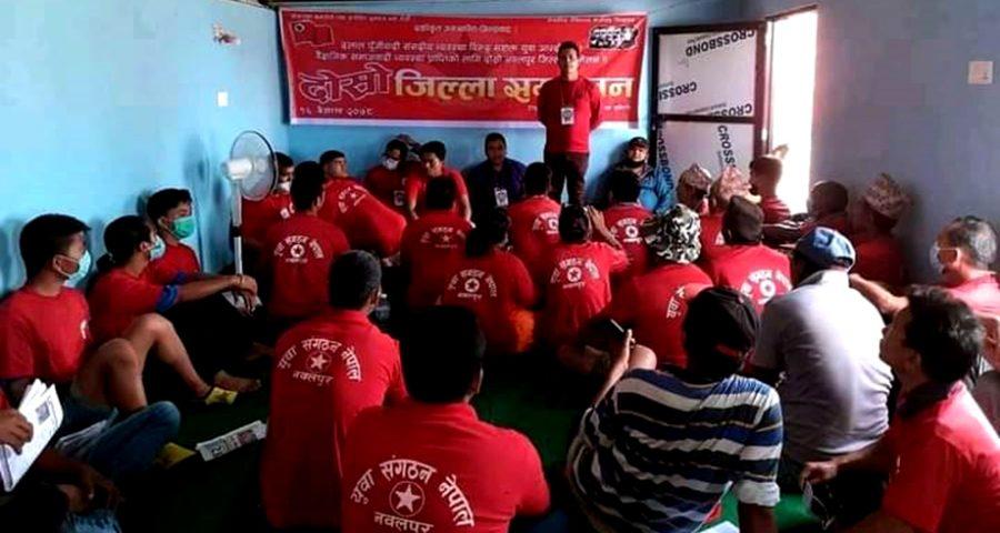 युवा सङ्गठन नेपाल नवलपुरको अध्यक्षमा अविनास निर्वाचित