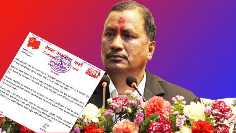 महासचिव विप्लवद्वारा कोरोना महामारीविरुद्ध जुध्न पार्टी नेता-कार्यकर्तालाई निर्देशन