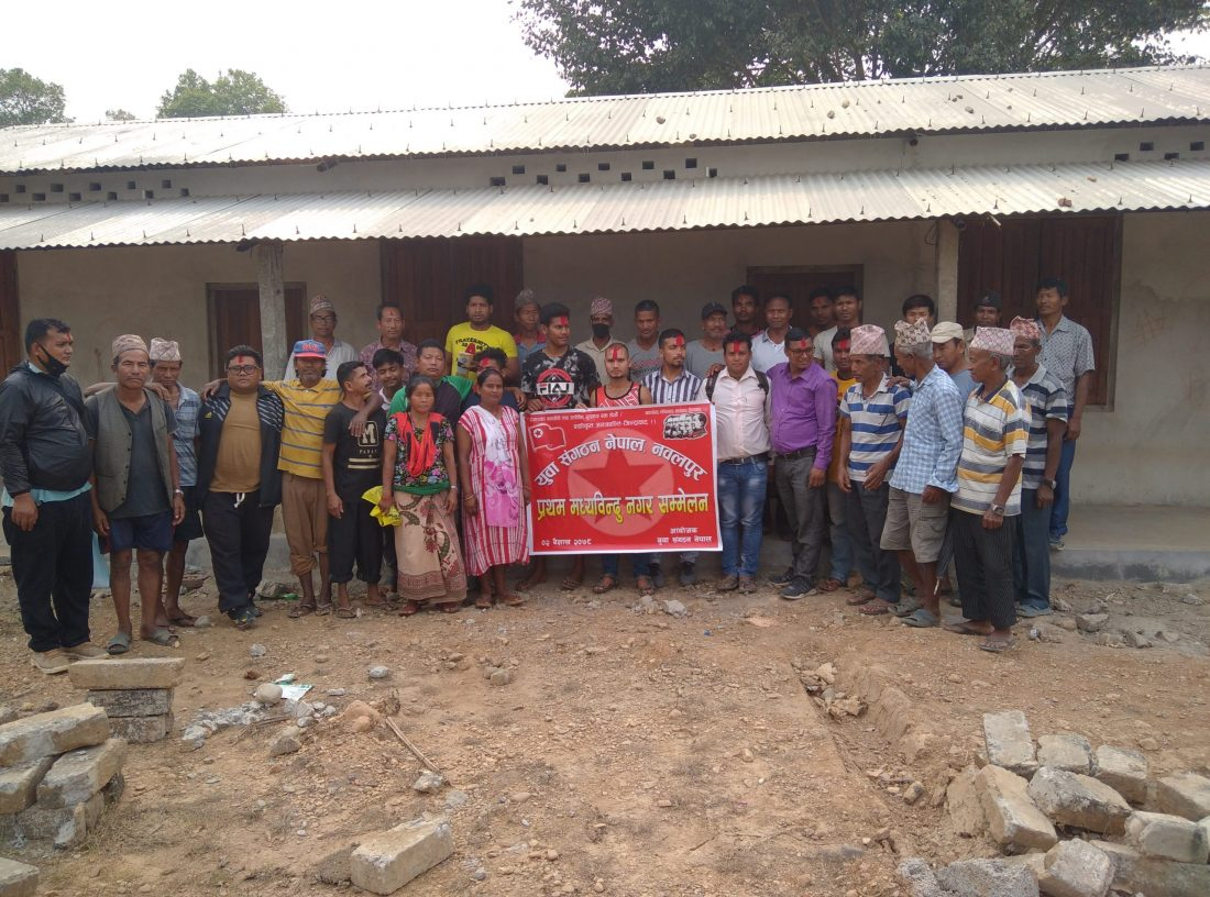 युवा संगठन नेपाल मध्यविन्दुको सम्मेलन सम्पन्न