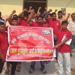 युवा संगठन नेपाल नवलपुरको प्रथम हुम्सेकोट गाउँ कमिटी सम्मेलन