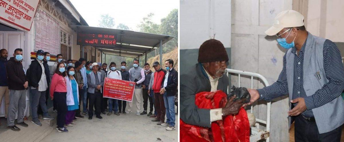 नेकपाद्वारा जनआन्दोलन दिवसको अवसरमा बिरामीहरूलाई फलफूल वितरण