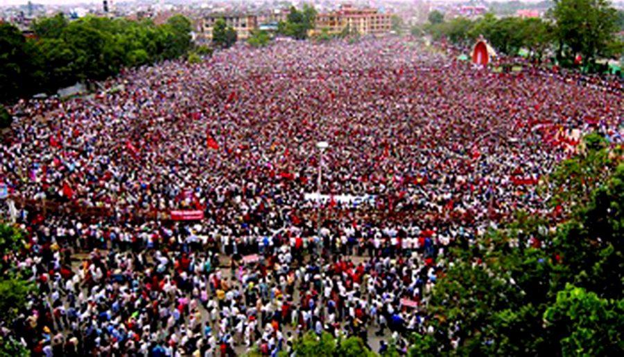 एमसीसीविरुद्ध आज १ बजे काठमाडौँमा विशाल जनसभा