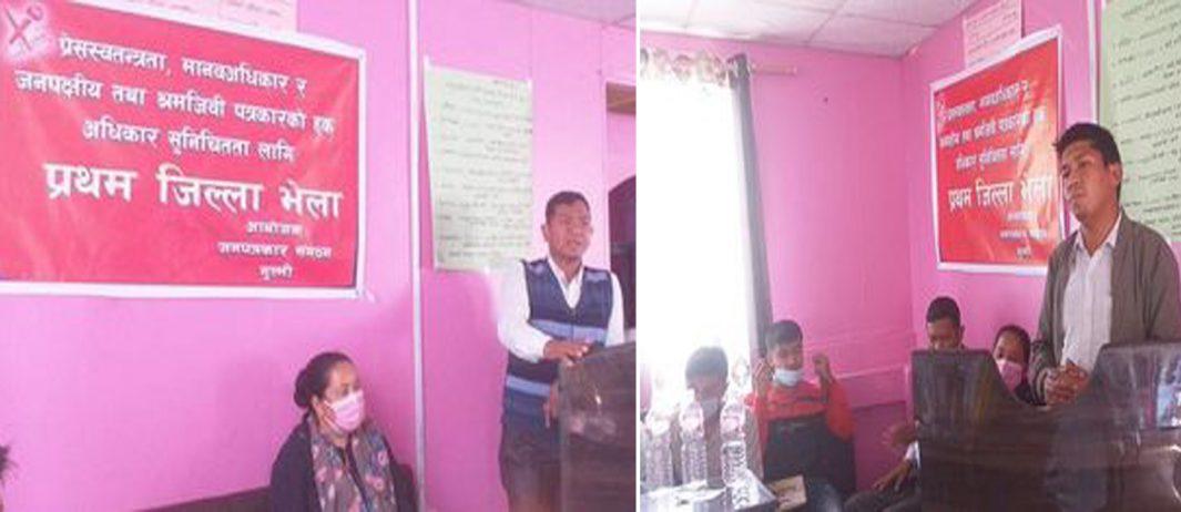 जनपत्रकार सङ्गठन गुल्मीको संयोजकमा डिबी खड्का