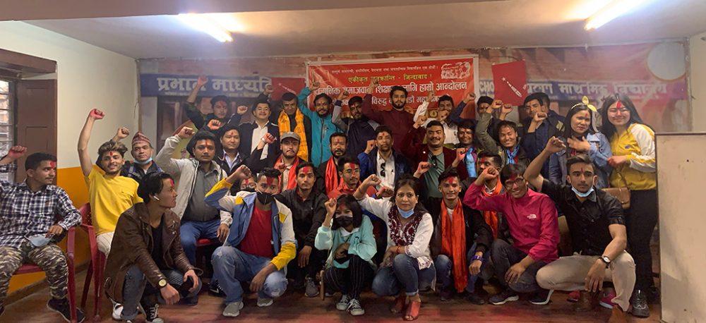 अखिल (क्रान्तिकारी) काठमाडौँ महानगरको इकाई सम्मेलन