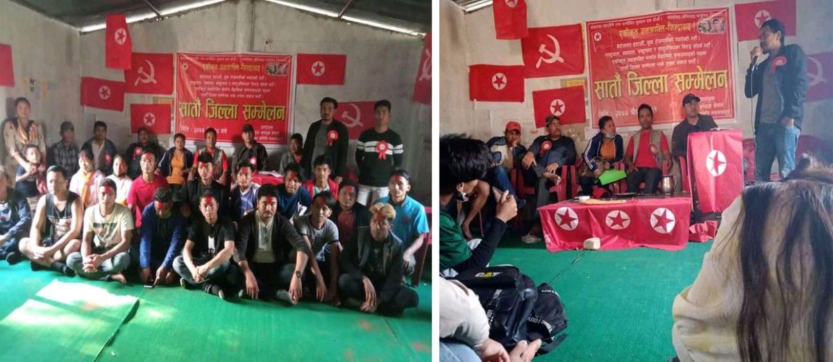 युवा संगठन नेपाल मकवानपुरको जिल्ला सम्मेलन सम्पन्न