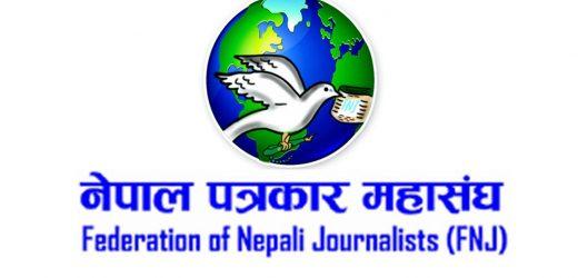 पत्रकार महासङ्घको निर्वाचन र जनपक्षीय पत्रकारिता
