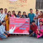 अखिल (क्रान्तिकारी) द्वारा कञ्चनपुरमा शुभकामना आदानप्रदान कार्यक्रम
