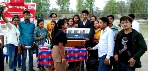 नवगठित बिसु सांस्कृतिक टिम जनताको घरदैलोमा