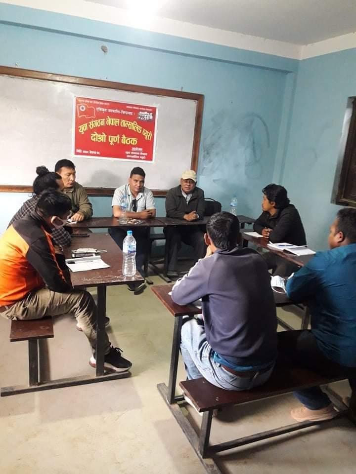 युवा संगठन नेपाल, ताम्सालिङ ब्युरोको दोस्रो पूर्ण बैठक सम्पन्न