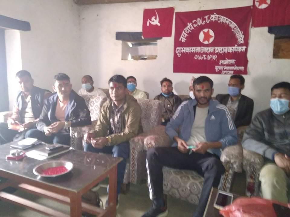 युवा संगठन नेपाल अछामद्वारा शुभकामना कार्यक्रम