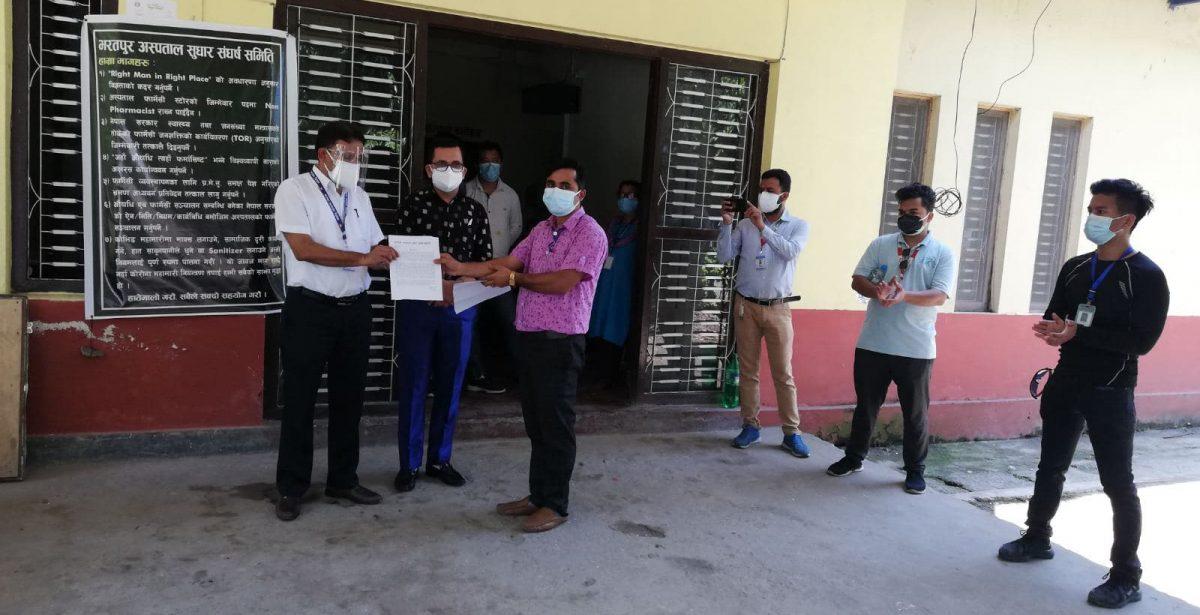 भरतपुर अस्पताल सुधार सङ्घर्ष समितिले अस्पताल अध्यक्षलाई बुझायो ज्ञापनपत्र