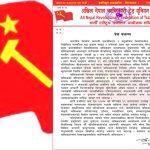 अरुण तेस्रोमा कार्यरत मजदुर कृष्ण रानाप्रति ट्रेड युनियन महासङ्घद्वारा श्रद्धाञ्जली