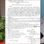 कोरोना सङ्क्रमितको प्रभावकारी उपचार–व्यवस्था मिलाउन नेकपाका नेता मोहलाल चन्द र बन्धु चन्दको माग
