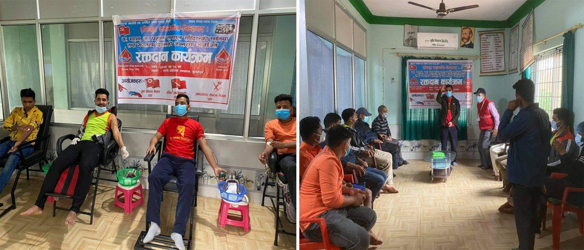 युवा, विद्यार्थी र जनपत्रकारले गरे रक्तदान