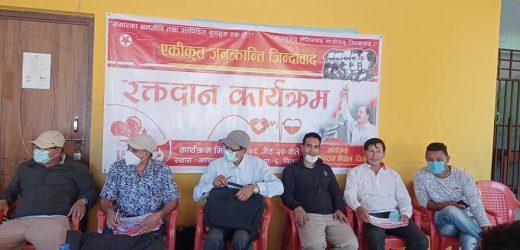 युवा सङ्गठन चितवनको आयोजनामा ५० जनाद्वारा रक्तदान