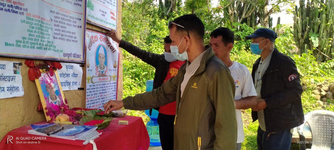 नेकपा दाङद्वारा वलीप्रति हार्दिक श्रद्धाञ्जली व्यक्त