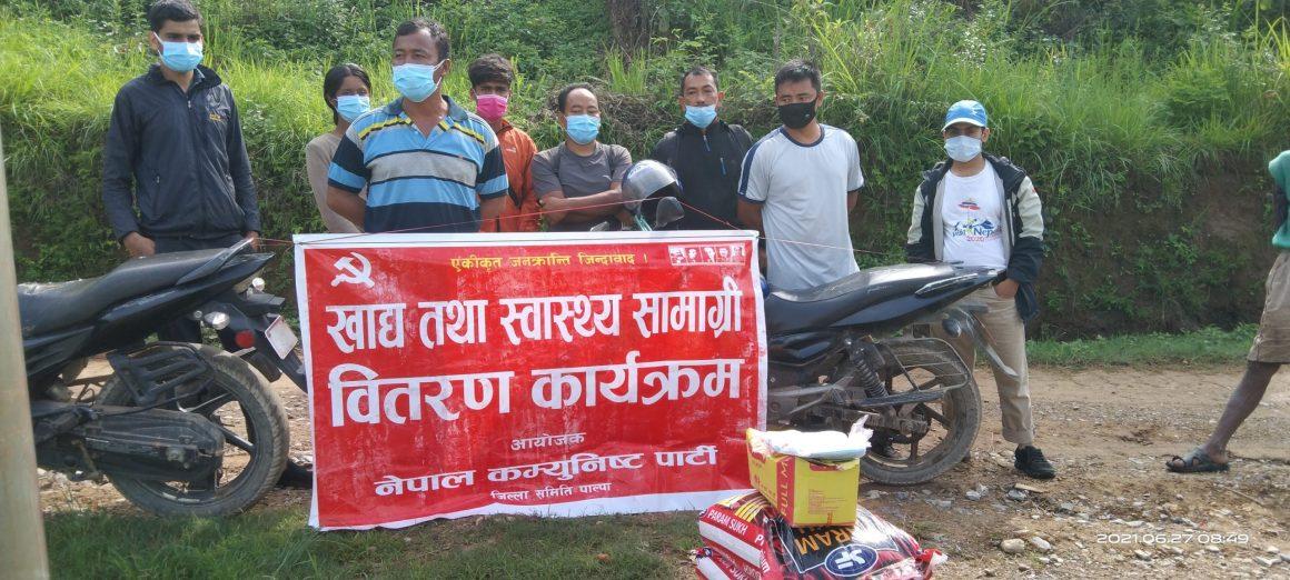 नेकपा पाल्पाद्वारा श्रमिक परिवारलाई राहत वितरण