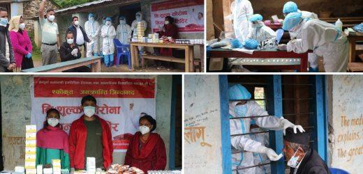 अखिल (क्रान्तिकारी) द्वारा कालीकोटमा स्वास्थ्य शिविर सञ्चालन