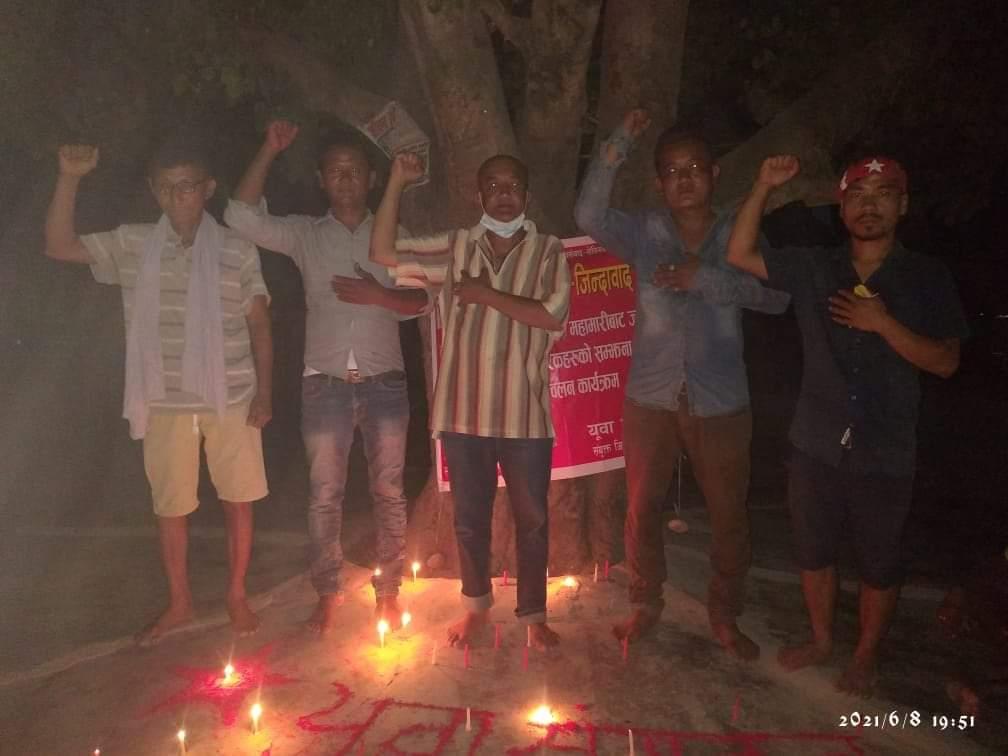युवा सङ्गठन, नेपालद्वारा सप्तरी र महोत्तरीमा दिप प्रज्वलन