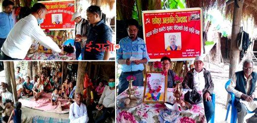 सर्लाहीमा महान् सहिद कुमार पौडेलको स्मृति सभा
