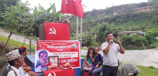 बेपत्ता योद्धा सोमबहादुर विक 'ज्योती' को १९ औँ खोज सभा