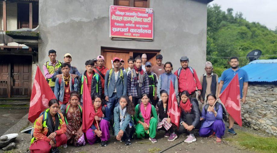 नेकपा बाजुरा जिल्ला सम्पर्क कार्यालय उद्घाटन