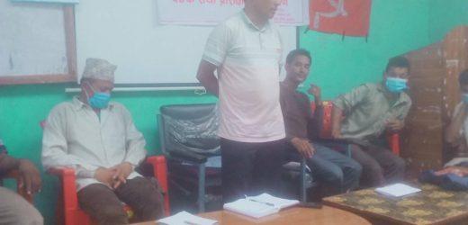 नेकपा कालिकोट पचालझरना गाउँ कमिटीको बैठक तथा प्रशिक्षण सम्पन्न