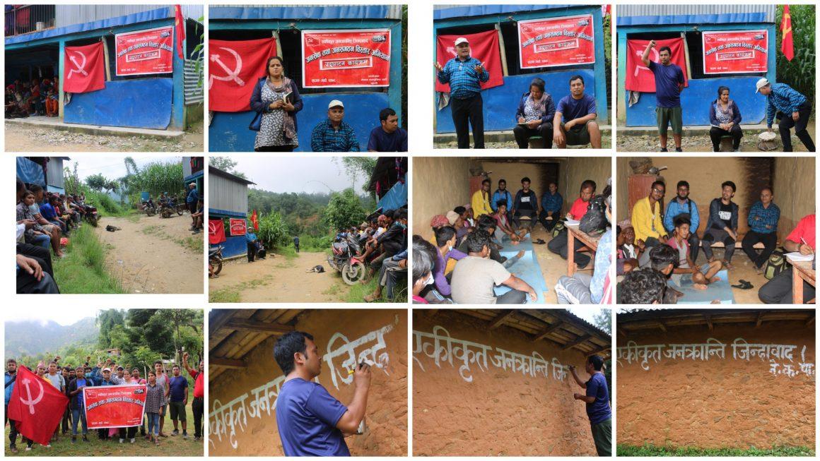गुल्मीमा जनसेवा अभियानको उद्घाटनसँगै युवा र दलित सङ्गठन निर्माण