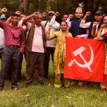 नेकपा बाँसगढी बर्दियाको बैठक सम्पन्न