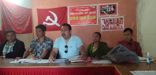 नेकपा रोल्पा जिल्लाको प्रथम पूर्ण बैठक सम्पन्न