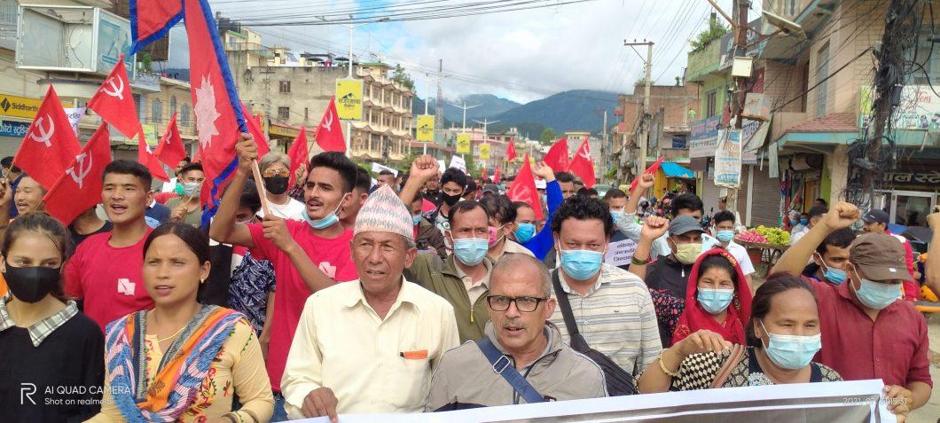 जयसिंह धामी हत्याको विरुद्धमा नेकपा दाङद्वारा विरोध प्रदर्शन